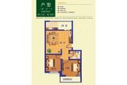 枣苑小区户型图  2室1厅1卫1厨