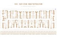 华润悦府13#40-90平米小公寓(含装修)