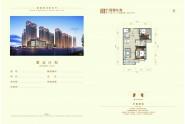 国馨礼寓 B公寓-二室二厅一卫-94.79㎡