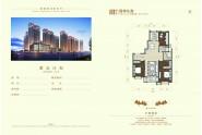 国享礼寓-B公寓-三室二厅二卫-157.92㎡