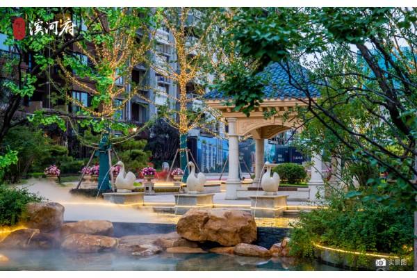 太原恒大滨河府园林实景图