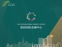 荔园国际金融中心 巨匠作品 焕新龙城商务封面