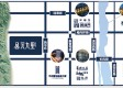 华润公元九里区位规划图
