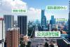 中海国际社区--区位篇
