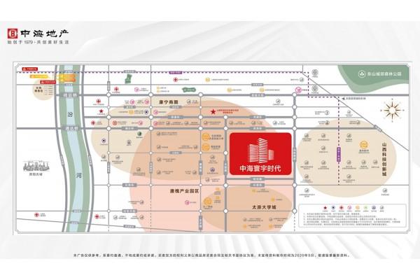 中海寰宇时代交通区位图