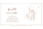 恒大金碧天下-四室两厅两卫-169平米