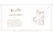 恒大金碧天下-四室两厅两卫-171平米
