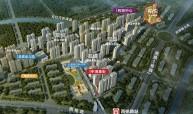 中海国际社区爆款特价房
