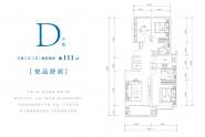 当代上品府111㎡三室两厅两卫户型图