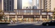 碧桂园玖玺臺  推介佣金1.75% 建筑面积约190㎡ 享拥金3.8万