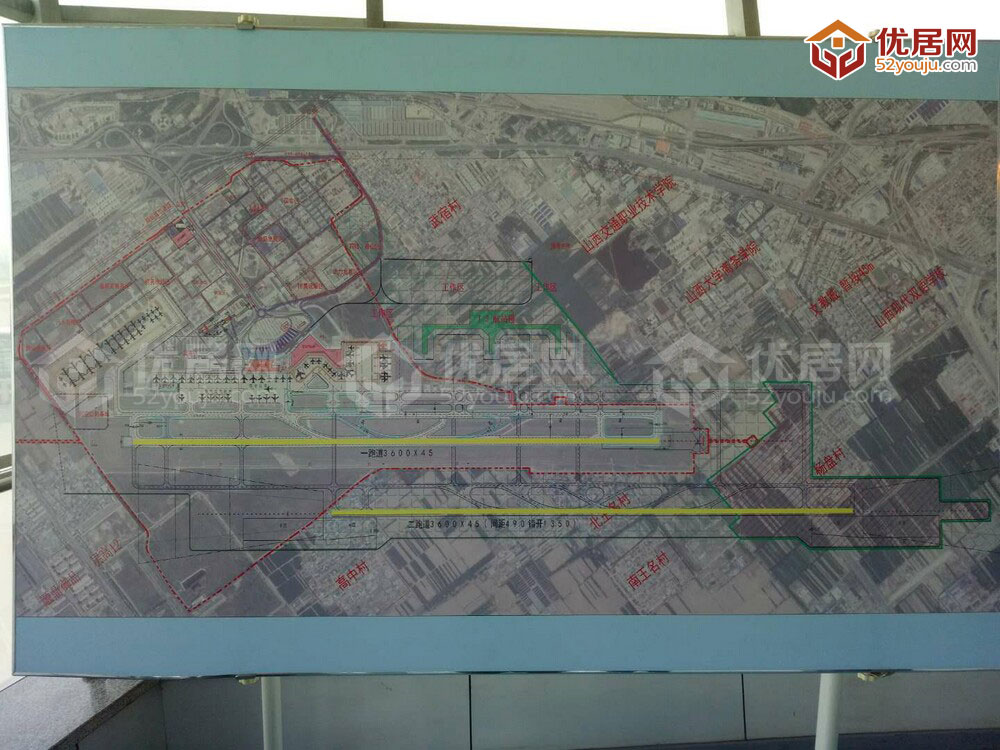 原武宿国际机场第三期改扩建规划方案