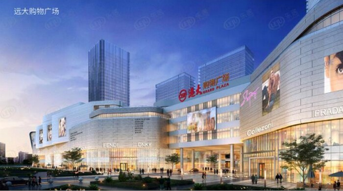 远大购物广场-繁华所向 不负等待|远大购物广场打造全新生活方式