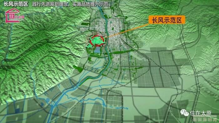 """远大·凤玺湾-重磅!太原市最新部署,长风西火力全开打造""""中心示范区"""""""
