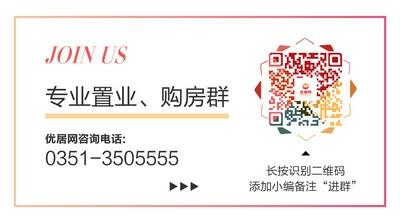 太原优居网 专业置业 太原10月房价成交