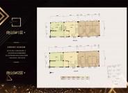 保利心语商铺9#1-2层平面图