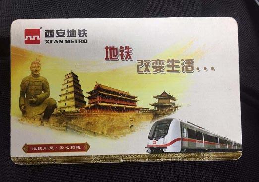 """太原地铁2号线确定""""丝绸之路""""主题"""