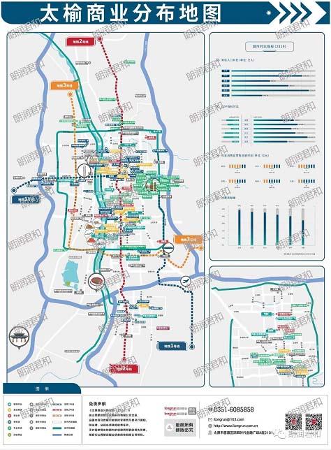 朗润君和|太原首个《城市商业地图》来了!