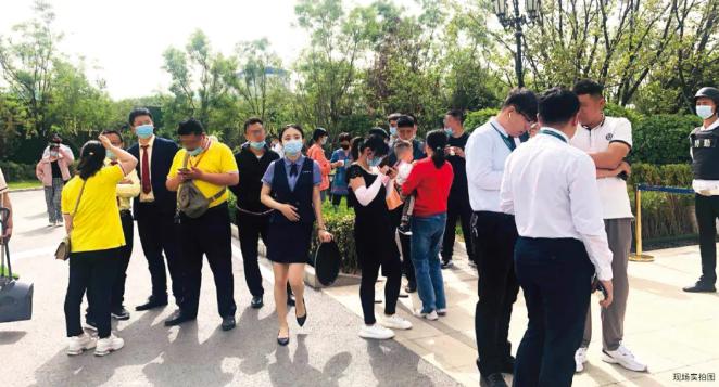 东鼎·迎泽里 | 5月16日 誉鼎全城 盛大开盘