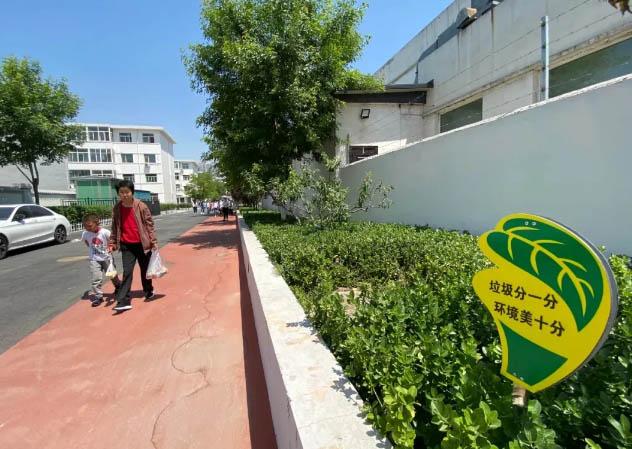 6月1日起,《山西省城市生活垃圾分类管理规定》正式实施