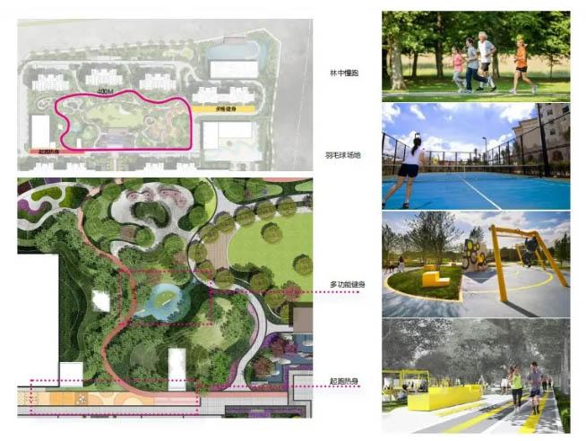 """太安逸了!""""云居""""概念设计的社区园林首入太原,迈入的第一步就让人陶醉"""
