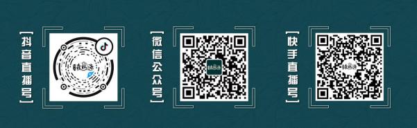 恒大森林海7月25日意向登记开启!刚需购房时机已经到来!