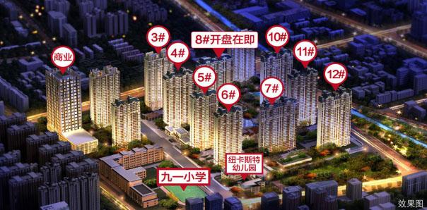 16.95m面宽、8.4m大横厅,外揽亿级造价的欧陆顶奢园林,太原还有谁?.jpg