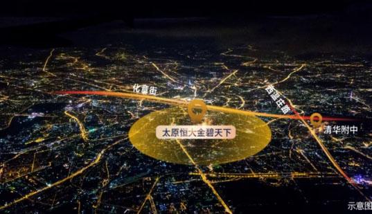 """综改区腹地当红楼盘热销不止,瞄准""""城市名片""""而来?.jpg"""