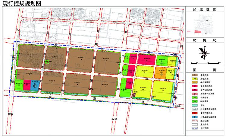 山西综改区潇河产业园二期总体发展规划2021-2035