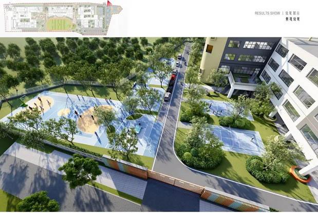 喜报!中海国际社区配建小学封顶 万柏林区教育再升级