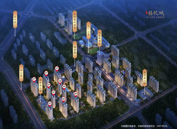名校+名校打造全龄教育,太原禧悦城签约山西现代双语
