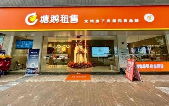 以龙湖之名,筑就中国品牌实力标杆