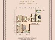 东方罗马花园1号楼2单元A户型3室2厅2卫1厨