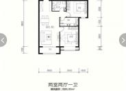 千渡东山晴91.05㎡户型图