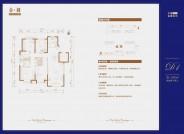 保利金香槟141㎡四室两厅两卫