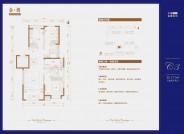 保利金香槟111㎡三室两厅两卫