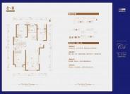 保利金香槟117㎡三室两厅两卫
