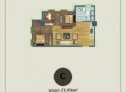 内城玖号 C 71.95
