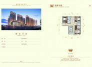 国享礼寓-C公寓-三室二厅二卫-151.85㎡
