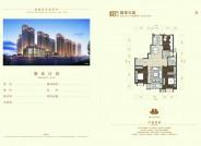 国享礼寓-B公寓-三室二厅二卫-155.99㎡