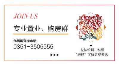 优居网 ,朗润智业:周报   市场成交首置首改为主 星河湾(五号园)取得预售